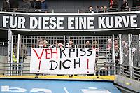 05.03.2016: Eintracht Frankfurt vs. FC Ingolstadt 04