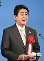 December 11, 2016, Tokyo, Japan - Japanese Prime Minister Shinzo Abe delivers a speech as he attends the ground breaking ceremony for the new national stadium in Tokyo on Sunday, December 11, 2016.  The new national stadium will be finished in November 2019. (Photo by Yoshio Tsunoda/AFLO) LWX -ytd-