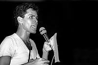 Valmir Bispo Santos, um dos principais líderes do movimento estudantil na dec de 80 durante a luta pela  Meia Passagem.<br /> Estudantes e o movimento pela meia passagem, <br /> Belém, Pará, Brasil<br /> Foto Paulo Santos<br /> 1984