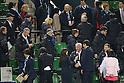 Shuzo Matsuoka, IOC Evaluation Commission member,  MARCH 4, 2013 : IOC Evaluation Commission visit at Ariake Coliseum, Tokyo, Japan.. (Photo by AFLO SPORT)