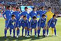 Ichiritsu Funabashi team group line-up, JANUARY 7, 2012 - Football /Soccer : 90th All Japan High School Soccer Tournament semi-final between Oita 1-2 Ichiritsu Funabashi at National Stadium, Tokyo, Japan. (Photo by YUTAKA/AFLO SPORT) [1040]