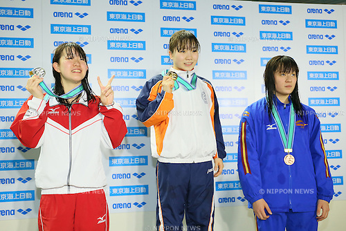 (L to R) <br /> Mizuki Kurashina, <br /> Rika Nara, <br /> Aine Matsushita, <br /> MARCH 29, 2015 - Swimming : <br /> The 37th JOC Junior Olympic Cup <br /> Women's 200m Butterfly <br /> 15-16 years old award ceremony <br /> at Tatsumi International Swimming Pool, Tokyo, Japan. <br /> (Photo by YUTAKA/AFLO SPORT)