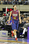 2012.02.16 Copa del Rei FC Barcelona - Lucentum