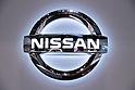 Nissan Announces Power 88 Six-Year Business Plan