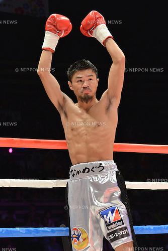 Kohei Kono (JPN),<br /> MAY 6, 2013 - Boxing :<br /> Kohei Kono of Japan poses before the WBA super flyweight title bout at Ota-City General Gymnasium in Tokyo, Japan. (Photo by Hiroaki Yamaguchi/AFLO)