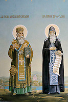 St Michael Monastery,St Michael Metropolitain of Kiev,Venerable Anthony of Pechersk,Kiev,Ukraine