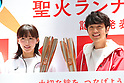 Nippon Life holds press conference on recruiting torch runners for Tokyo 2020