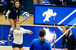 PENSACOLA, FL - DECEMBER 09: Tori Hanson (7) of Concordia University, St. Paul bumps the ball during the Division II Women's Volleyball Championship held at UWF Field House on December 9, 2017 in Pensacola, Florida. (Photo by Timothy Nwachukwu/NCAA Photos via Getty Images)