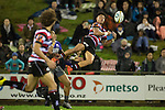 Nathan De Thierry mistimes his jump to take a high ball. The game of Three Halves, a pre-season warm-up game between the Counties Manukau Steelers, Northland and the All Blacks, played at ECOLight Stadium, Pukekohe, on Friday August 12th 2016. Photo by Richard Spranger.