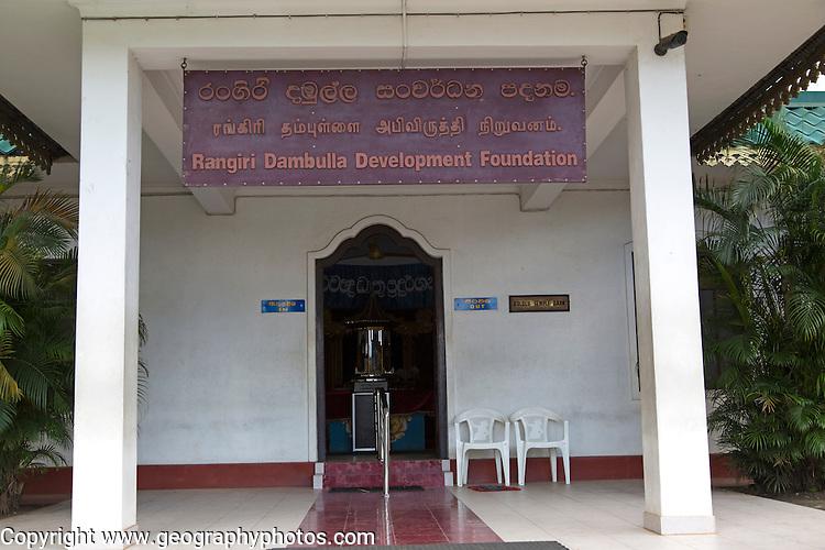Rangiri Dambulla Development Foundation organisation, Dambulla Buddhist site, Sri Lanka, Asia