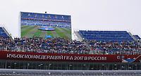 FUSSBALL FIFA Confed Cup 2017 Vorrunde in Sotchi 19.06.2017  Australien - Deutschland  Wenig Zuschauerinteresse bei Spielbeginn in Sotschi, das Spiel ist nicht Ausverkauft, Anzeigentafel