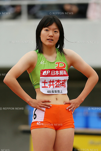Anna Doi, <br /> APRIL 29, 2014 - Athletics : <br /> The 48th Mikio Oda Memorial athletic meet <br /> JAAF Track &amp; Field Grand Prix Rd.3 <br /> Women's 100m <br /> at Hiroshima Big Arch, Hiroshima, Japan. <br /> (Photo by YUTAKA/AFLO SPORT)