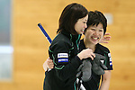 (L to R) Ayumi Ogasawara, Michiko Shibechi, (Fortius), SEPTEMBER 17, 2013 - Curling : Olympic qualifying Japan Curling Championships Women's Final forth Mach between Fortius 8-5 Chuden at Dogin Curling Studium, Sapporo, Hokkaido, Japan. (Photo by Yusuke Nakanishi/AFLO SPORT)