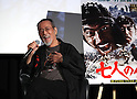Seven Samurai movie digitally restored in 4K