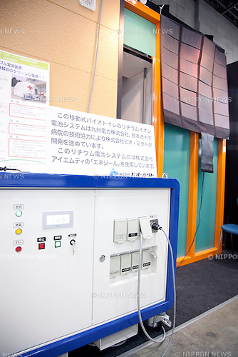"""December 13, 2012, Tokyo, Japan - The Bio toilet is connected to lithium battery, which keeps the energy from solar panel. The Eco-Products Exhibition is one of the biggest environmental issues in Japan, drawing more than 180,000 business people and consumer exhibitors. The theme of this year is """"The Greener, The Smaller - The Future We Will Choose"""", the exhibition will be held from December 13th to 15th in Tokyo Big Sight.(Photo by Rodrigo Reyes Marin/AFLO).."""