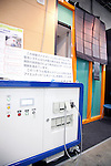 "December 13, 2012, Tokyo, Japan - The Bio toilet is connected to lithium battery, which keeps the energy from solar panel. The Eco-Products Exhibition is one of the biggest environmental issues in Japan, drawing more than 180,000 business people and consumer exhibitors. The theme of this year is ""The Greener, The Smaller - The Future We Will Choose"", the exhibition will be held from December 13th to 15th in Tokyo Big Sight.(Photo by Rodrigo Reyes Marin/AFLO).."