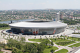 Allgemeine Ansicht der neuen Donbass-Arena in Donezk, wo EM-Spiele ausgetragen werden. / A general view of the new Donbass Arena stadium that will host matches of the Euro 2012 soccer tournament, in Donetsk, Ukraine.