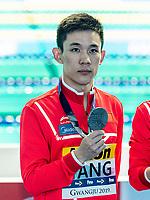 YANG Hao CHN CHINA Silver Medal<br /> Gwangju South Korea 20/07/2019<br /> Diving Men's 10m Platform Final<br /> 18th FINA World Aquatics Championships<br /> Nambu University Aquatics Center <br /> Photo © Andrea Staccioli / Deepbluemedia / Insidefoto