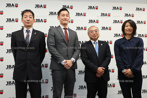 (L to R) <br />  Takao Udagawa, <br />  Takaki Kato, <br />  Michihoro Tanaka, <br />  B.LEAGUE 2017-18 Shoko Suguro, <br /> SEPTEMBER 25, 2017 - Basketball : <br /> Japan Basketball Association Press Conference <br /> JBA Certified Professional Referee was born. <br /> in Tokyo, Japan. <br /> (Photo by YUTAKA/AFLO SPORT)