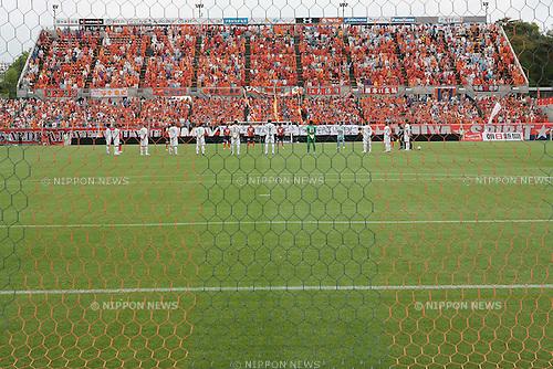 General view,..APRIL 23, 2011 - Football :..Omiya Ardija and Kashiwa Reysol players observe a moment of silence before the 2011 J.League Division 1 match between Omiya Ardija 0-1 Kashiwa Reysol at NACK5 Stadium Omiya in Saitama, Japan. (Photo by Hiroyuki Sato/AFLO)