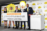 (L to R) Takashi and Tsukasa Saito members of the comedy duo Trendy Angel, TV announcer Kyoko Uchida, actor Dante Carver and Otosan (''father'') the SoftBank's mascot pose for the cameras during a press conference to announce the new SoftBank Electricity service plan at the company's headquarters on January 12, 2016, Tokyo, Japan. In partnership with Tokyo Electric Power Company (TEPCO), Japan's third largest internet and telecommunications corporation will join the electricity retail market offering discounted rates from April 1st. (Photo by Rodrigo Reyes Marin/AFLO)