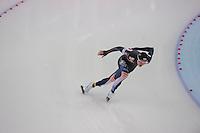 SPEEDSKATING: SOCHI: Adler Arena, 24-03-2013, Essent ISU World Championship Single Distances, Day 4, 500m Men, Kang-Seok Lee (KOR), © Martin de Jong