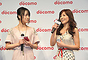 February 24, 2011 - Tokyo, Japan - Actress Aki Asakura (L) and Mako Ishino (R) attend NTT Docomo's press conference where the company unveils three new smartphone models: the XPERIA, the Medias and the Optimus. (Photo by Koichi Mitsui/AFLO)