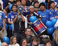 Men's Olympic Football match Spain v Japan on 26.7.12...Japanese fans, during the Spain v Japan Men's Olympic Football match at Hampden Park, Glasgow.........