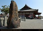 Monolith Amida Sho Kannon, Jikido Refectory, Toji East Temple, Kyoto, Japan