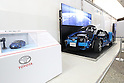 General view, <br /> SEPTEMBER 7, 2016 :<br /> General view of the Toyota Motor Corporation booth during the Japan House sneak preview for media at the Rio 2016 Paralympic Games in Rio de Janeiro, Brazil. <br /> (Photo by Shingo Ito/AFLO)