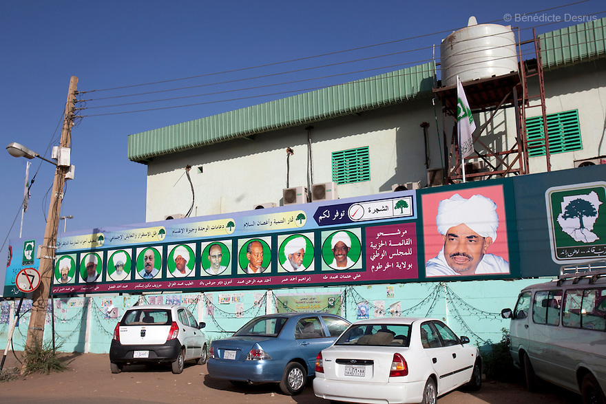 26 april 2010 - Karthoum, Sudan - Entrance of the NCP party's Khartoum headquarters. Sudan's president Omar al-Bashir won another term in office Monday, according to election officials, with a comfortable majority (68 percent of the vote ) in elections marred by boycotts and fraud allegations, becoming the first leader to be elected while facing an international arrest warrant for alleged crimes he orchestrated in the western region of Darfur. The elections take place as Sudan heads toward a referendum in eight months that could lead South Sudan to split off and become Africa's newest nation. Photo credit: Benedicte Desrus