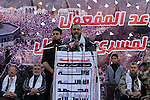 Asaad Abu Shariaa, Secretary General of the al-Mujahideen movement, speaks during a rally to mark the 14th anniversary of his movement's founding, in Gaza city on April 24, 2015. Photo by Mohammed Asad