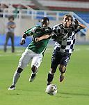 Deportivo Cali empato 2 x2 con Chico en la liga postobon del futbol de colombia