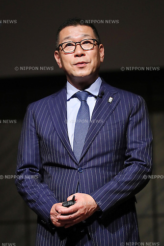 Masaaki Okawa, <br /> SEPTEMBER 12, 2016 - Basketball : <br /> 2016-17 B.LEAGUE Tip off Conference <br /> in Tokyo, Japan. <br /> (Photo by YUTAKA/AFLO SPORT)