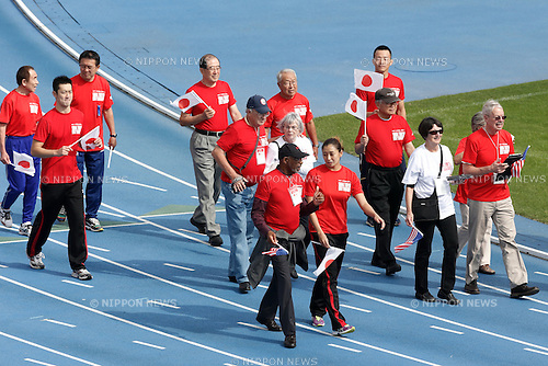 Olympian, OCTOBER 11, 2014 : Memorial event of 1964 Tokyo Olympic and Paralympic 50 years memorial week is held at Komazawa athletics stadium, Tokyo, Japan. (Photo by AFLO SPORT) [1180]