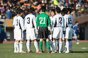 Yokkaichi Chuo Kogyo team group (Yonchuko),.JANUARY 9, 2012 - Football / Soccer :.Yokkaichi Chuo Kogyo make a circle before the kick off of the 90th All Japan High School Soccer Tournament final match between Ichiritsu Funabashi 2-1 Yokkaichi Chuo Kogyo at National Stadium in Tokyo, Japan. (Photo by Hiroyuki Sato/AFLO)