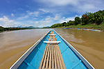 Going Along The Mekong River