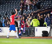 23rd March 2018, Hampden Park, Glasgow, Scotland; International Football Friendly, Scotland versus Costa Rica; Costa Rica fans cheer their team at the end