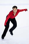Abzal Rakimgaliyev of Kazakhstan competes in Senior Men group during the Asian Open Figure Skating Trophy 2017 on August 04, 2017 in Hong Kong, China. Photo by Power Sport Images / Marcio Rodrigo Machado