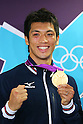 2012 Olympic Games - Boxing - Press Conference of Japanese Medalists