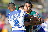 NSW Cup Rd 22 Wyong Roos v Canterbury Bulldogs