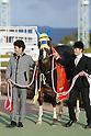Horse Racing : Sports Nippon Sho Kyoto Kimpai 2017