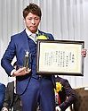 Boxing: Japan's Boxer of the Year Award 2017