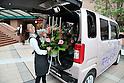 "Momoko Kikuchi attends unveiling ceremony for Daihatsu's new ""Hijet Caddie"""