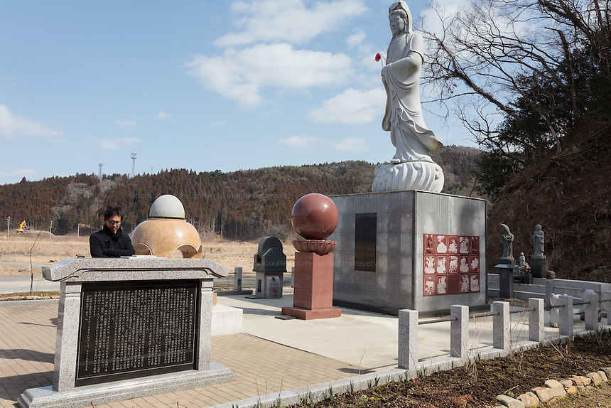 A Buddhist memorial to the victims of the tsunami at Okawa Elementary school in Ishinomaki, Miyagi, Japan. Thursday March 10th 2016. The Great East Japan Earthquake struck at 2:46pm on March 11th 2011 levelling much of the Tohoku coast and causing the deaths of around 18,000 people. including 84 students and staff at Okawa Elementary School