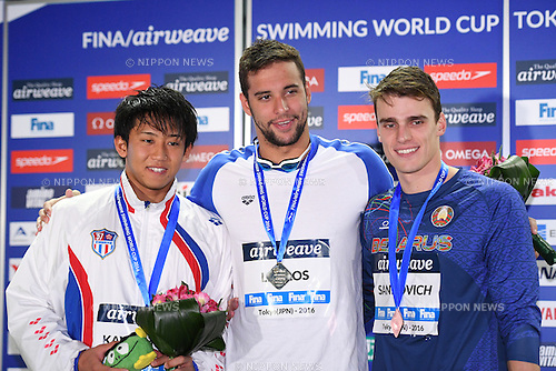 (L-R) Takeshi Kawamoto (JPN), Chad Le Clos (RSA), Pavel Sankovich (BLR), <br /> OCTOBER 26, 2016 - Swimming : FINA Swimming World Cup Tokyo <br /> Men's 100m Butterfly Award Ceremony <br /> at Tatsumi International Swimming Pool, Tokyo, Japan. <br /> (Photo by AFLO SPORT)