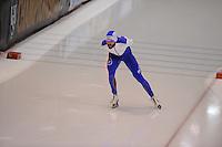 SCHAATSEN: HEERENVEEN: IJsstadion Thialf, 12-02-15, World Single Distances Speed Skating Championships, Aleksandr Rumyantsev (RUS), ©foto Martin de Jong