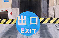 """Exit Only. Shanghai. (Shanghai, CH.) Continental Drift. <br /> Color Pencil on paper. 26"""" x 40"""". <br /> Judy Byron. 2014<br /> Photo credit: Rick Reinhard"""