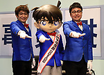 """April 17, 2018, Tokyo, Japan - Japanese comedy duo Ginshari members Kazuhiro Unagi (L) and Nao Hashimoto (R) pose with a doll of Conan Edogawa or Detective Conan at the opening ceremony of the exhibition """"Detective Conan Science Investigation"""" at the National Museum of Energing Science and Innovation in Tokyo on Tuesday, April 17, 2018. The exhibition will start on April 18 through July 8.    (Photo by Yoshio Tsunoda/AFLO) LWX -ytd-"""