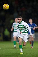 29th January 2020; McDairmid Park, Perth, Perth and Kinross, Scotland; Scottish Premiership Football, St Johnstone versus Celtic; Patryk Klimala of Celtic chases the loose ball